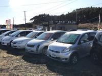 (有)八木自動車サービス 大浜店