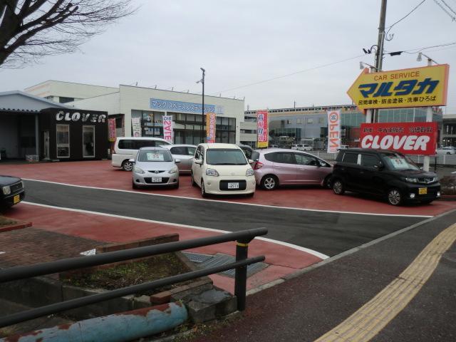 (株)クローバー 駅東店