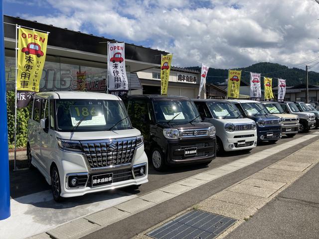 岡本自動車(1枚目)