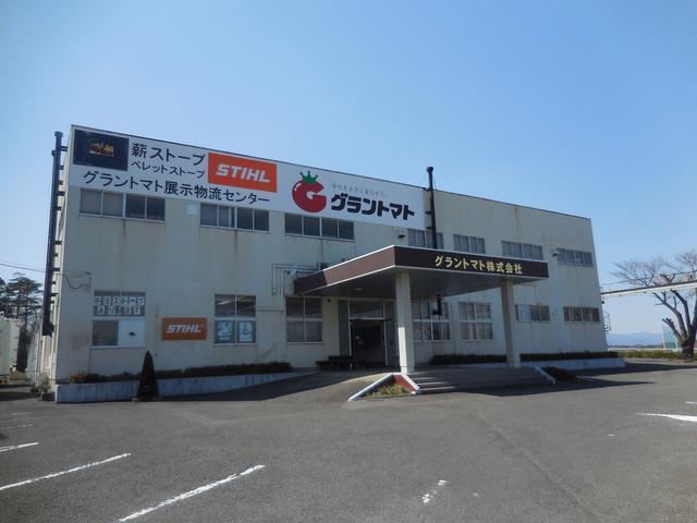 グランファイア須賀川店