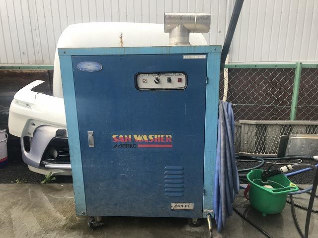 高圧スチーム洗浄機完備。下回りの洗浄も可能です。