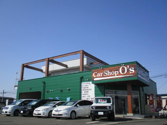 Car Shop O's カーショップオーズ