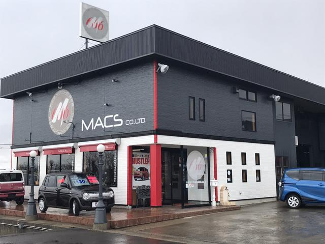 マックスワールド 株式会社MACS