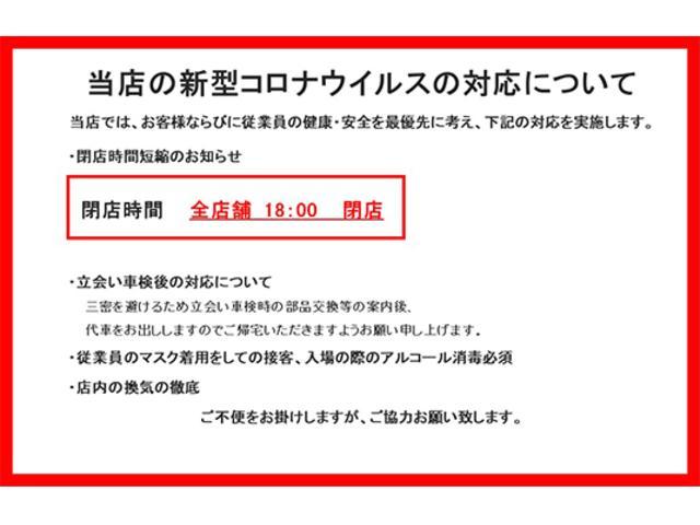 阿部勝自動車工業株式会社 大崎古川店(1枚目)