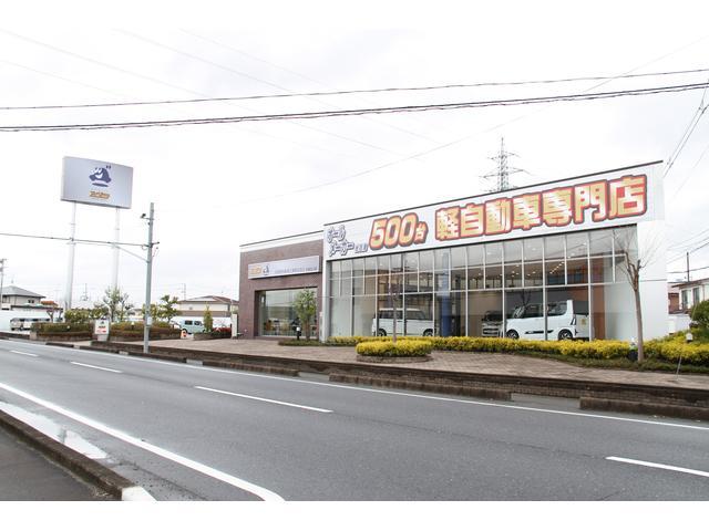 阿部勝自動車工業株式会社 大崎古川店(2枚目)