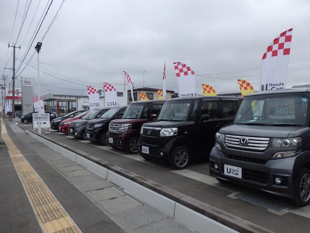 Honda Cars 八戸中央 石堂店 中古車センター(6枚目)