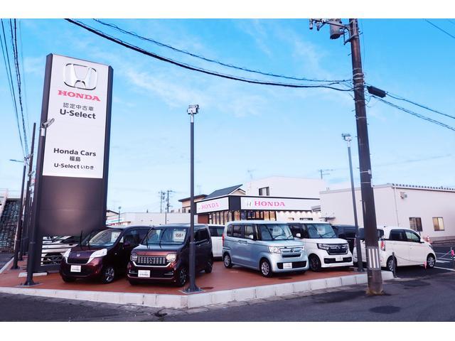 (株)ホンダカーズ福島 U-Selectいわき(1枚目)