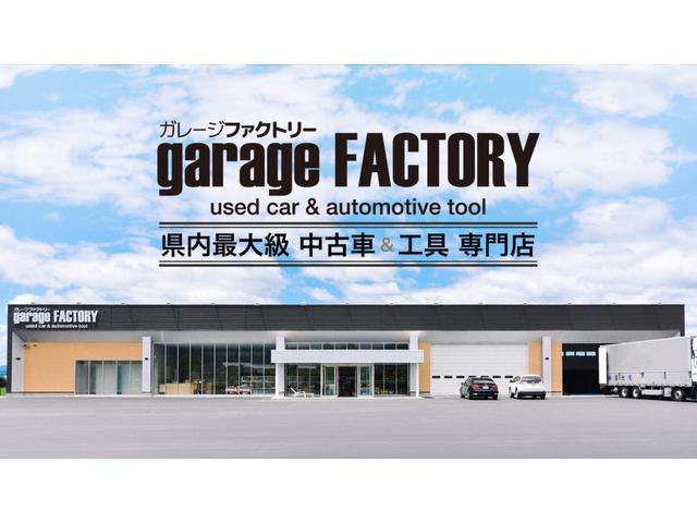 garage FACTORY ガレージファクトリー(1枚目)