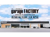 garage FACTORY ガレージファクトリー