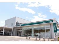 福島トヨペット(株)あいづ一箕店