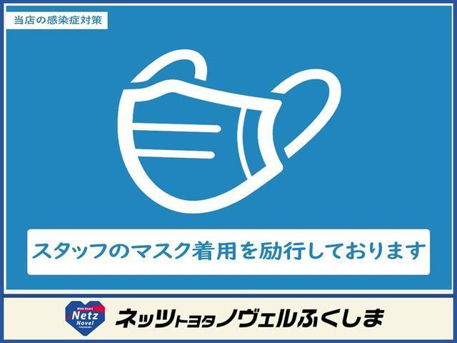 ネッツトヨタノヴェルふくしま(株)こおりやま並木店(3枚目)