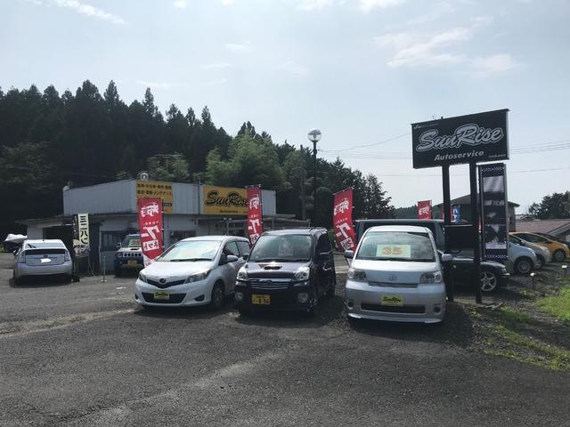 サンライズオートサービス 石川店