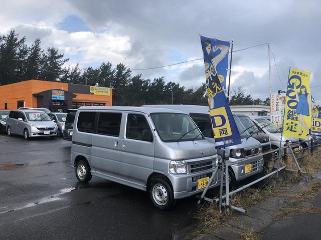 あかり自動車 盛岡店(6枚目)