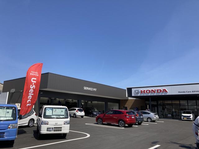 Honda Cars 岩手中央 U-Select宮古(1枚目)