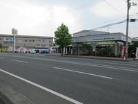Honda Cars 岩手中央 水沢店
