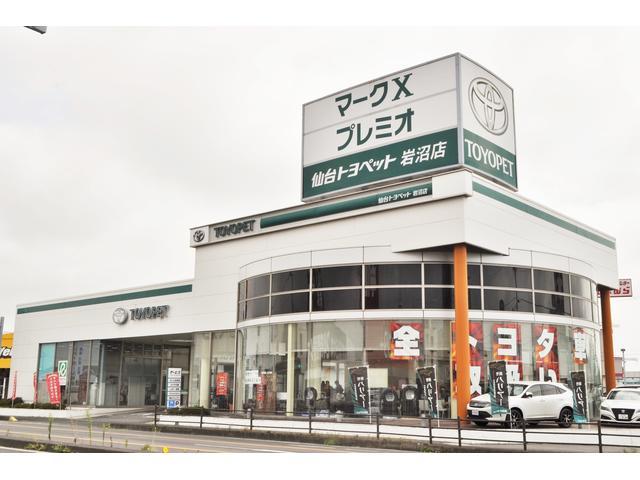仙台トヨペット(株) 岩沼店(1枚目)