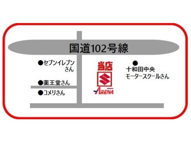 (株)スズキ自販青森 スズキアリーナ十和田/ U's STATION十和田(6枚目)