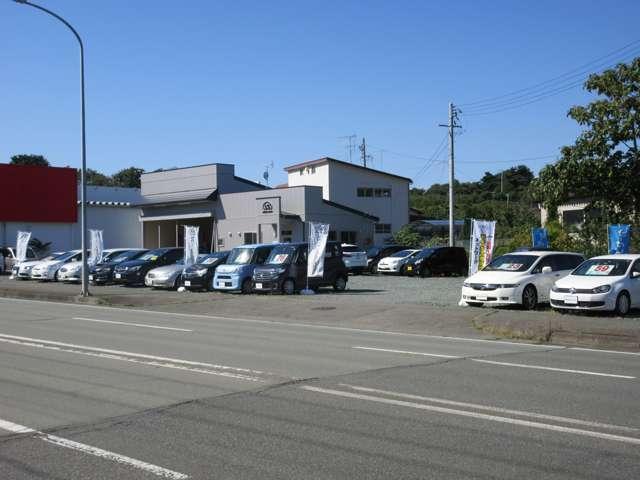 (株)Ambient アンビエント