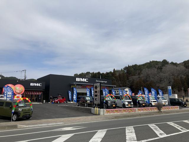 (株)BMC 武藤自動車商会