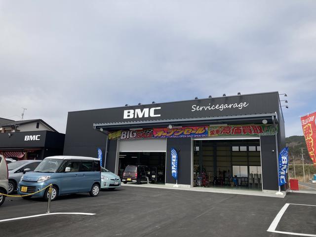 (株)BMC 武藤自動車商会(1枚目)