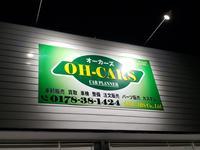 株式会社OH-CARS オーカーズ