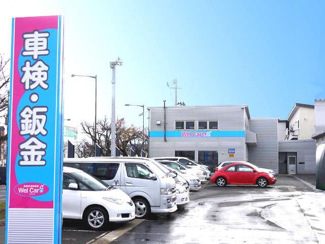 MFノースジャパン福祉車両専門店ウェルカーズ(6枚目)