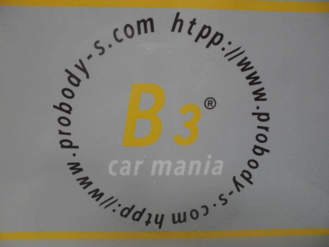 B3 car mania