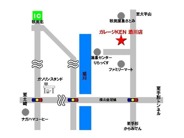 (株)ガレージKEN 添川店(2枚目)