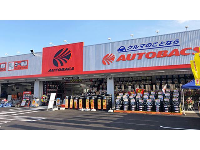 オートバックス 利府店