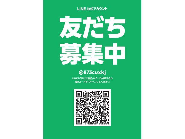 カーセブン盛岡都南大橋店 北日本石油(株)(5枚目)