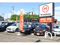 M station エムステーション