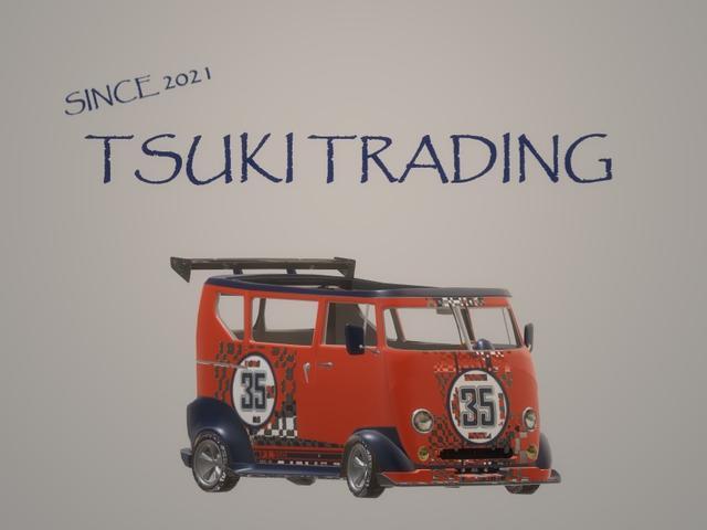 (株)TSUKI TRADING ツキトレーディング