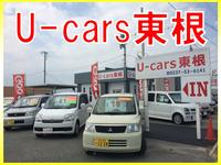 U−cars東根