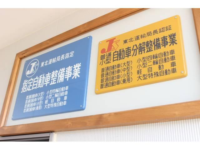 東北陸運局指定工場、全労済指定工場です!
