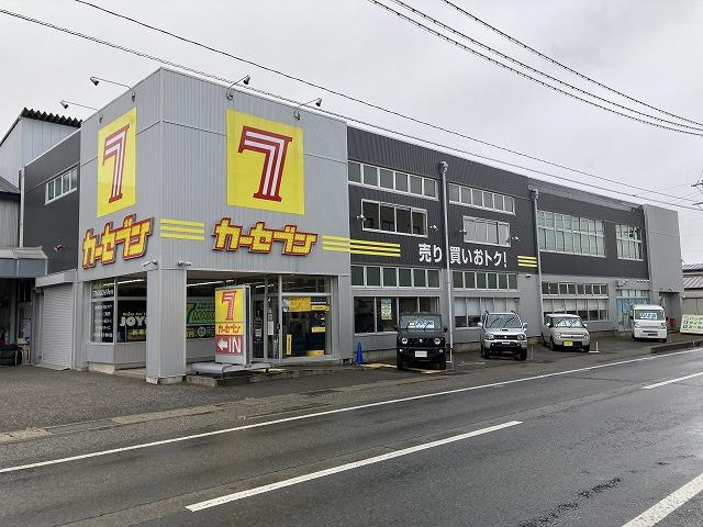 カーセブン会津店 (株)タケウチパーツの店舗画像