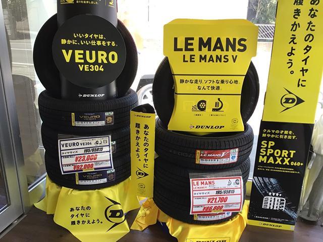 タイヤ販売も行っております。タイヤ選びのアドバイスも致します。