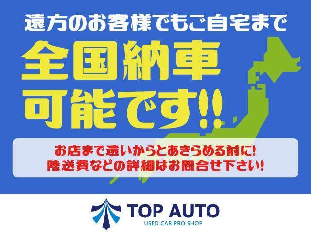 TOP AUTO郡山南 4WD軽自動車専門店(5枚目)