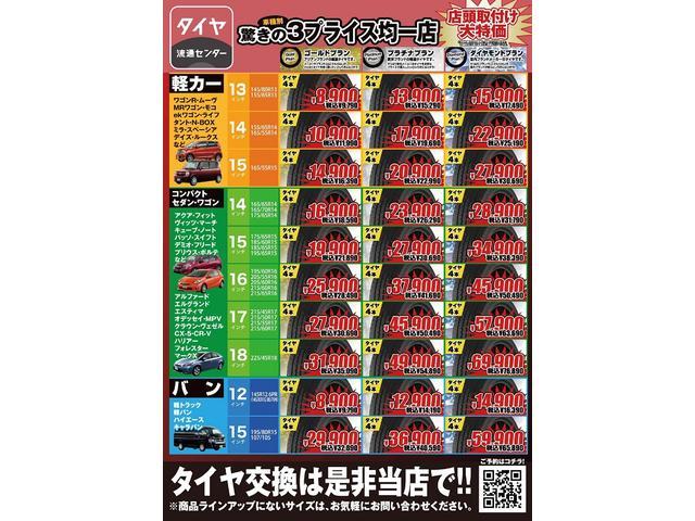東京タイヤ流通センター山形南店で加盟。タイヤのご相談お待ちしております。