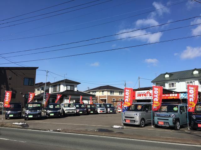 トータルカーショップMEISTERの店舗画像