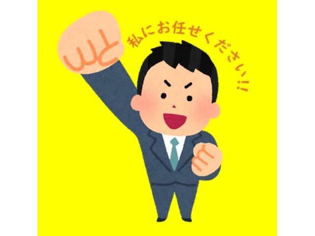 お客様担当の平野&木谷です!販売・買取 一生懸命頑張らせていただきます!