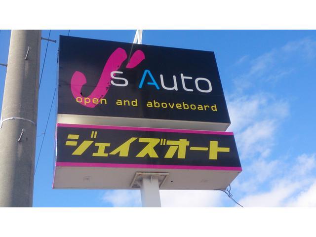 J's AUTO(0枚目)