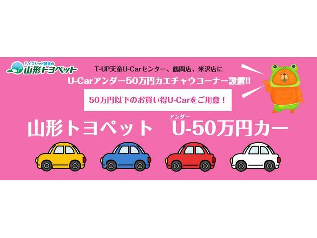 山形トヨペット(株) 中古車ランド鶴岡(6枚目)