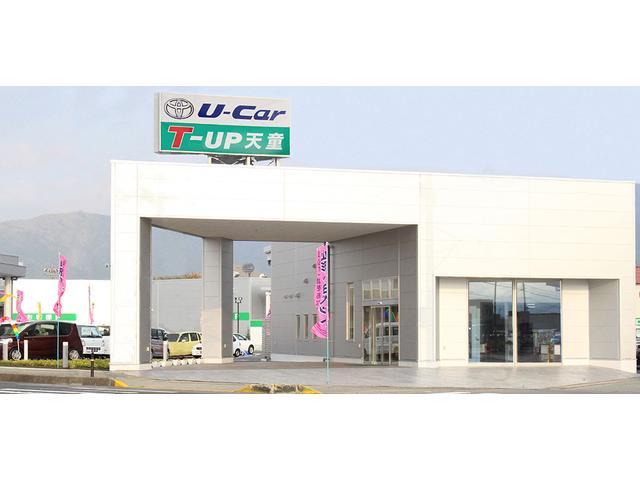 「山形県」の中古車販売店「山形トヨペット(株) T-UP天童U-Carセンター」