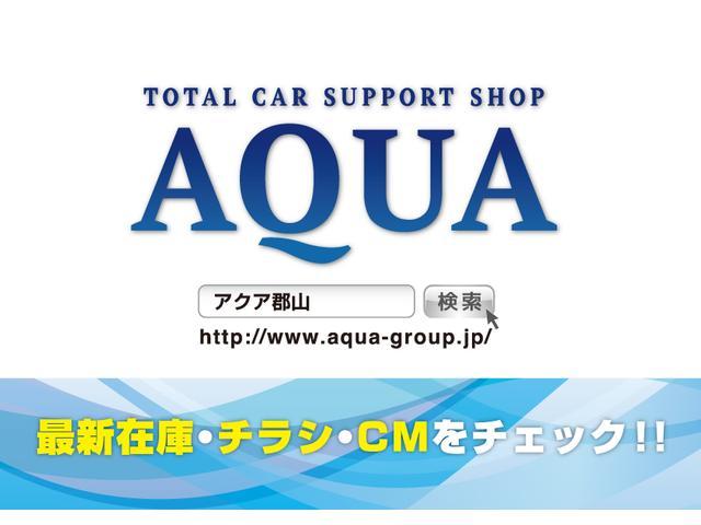 アクア郡山 4WD専門 大槻店 ㈱優希(2枚目)