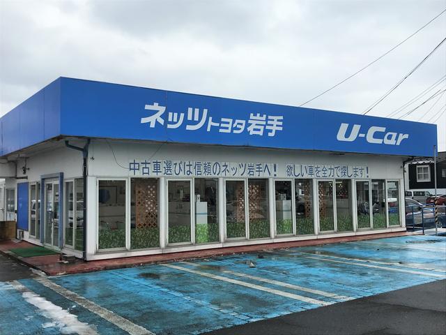 ネッツトヨタ岩手(株) 本社中古車センター(3枚目)