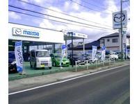 青森マツダ自動車株式会社 十和田店