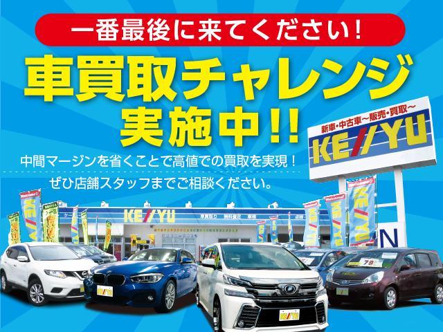 (株)ケーユー 山形西バイパス店(5枚目)