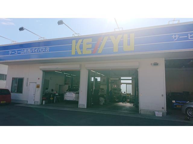 (株)ケーユー 山形西バイパス店(6枚目)