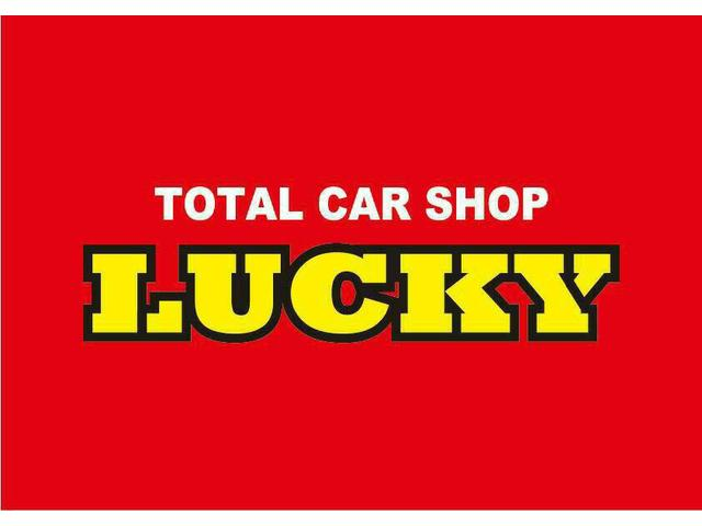 TOTAL CAR SHOP LUCKY(1枚目)