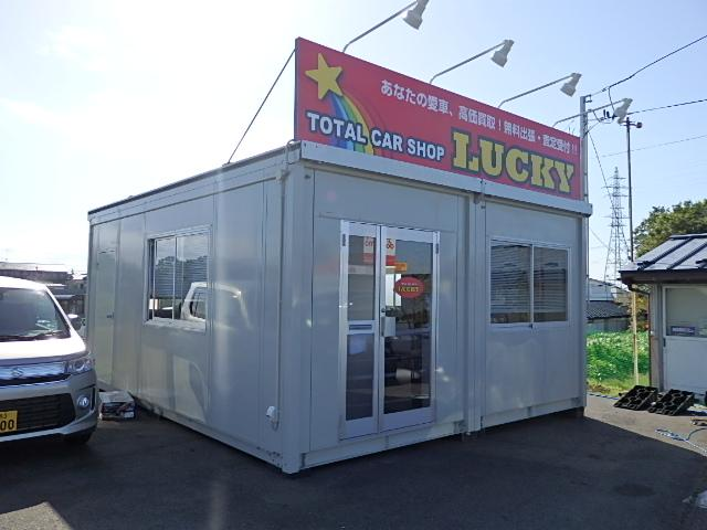 TOTAL CAR SHOP LUCKY(2枚目)